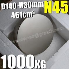 IMÁN NEODIMIO 140x30mm