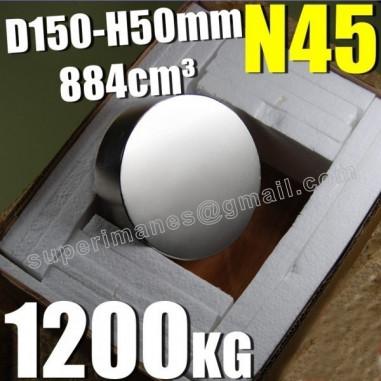 IMÁN NEODIMIO 150x50mm